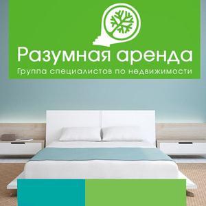 Аренда квартир и офисов Черского
