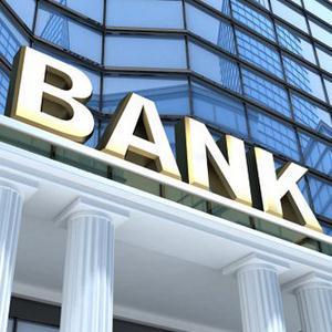 Банки Черского