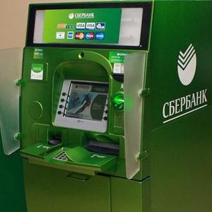 Банкоматы Черского