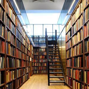 Библиотеки Черского