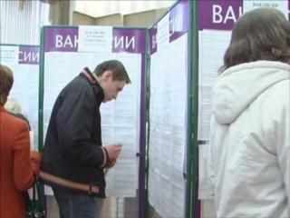 Центры занятости Черского