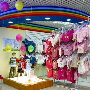 Детские магазины Черского