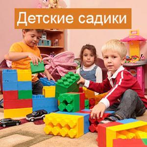 Детские сады Черского