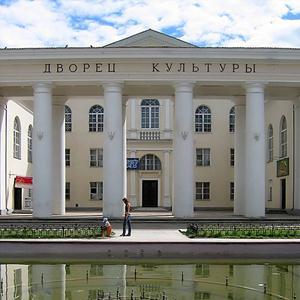 Дворцы и дома культуры Черского