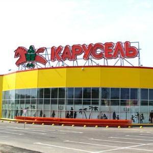 Гипермаркеты Черского