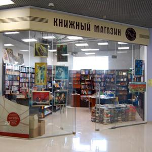 Книжные магазины Черского