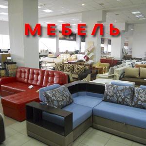 Магазины мебели Черского