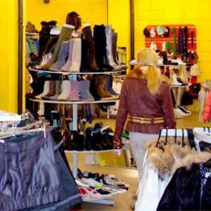 Магазины одежды и обуви Черского