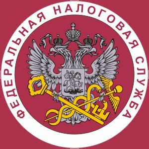 Налоговые инспекции, службы Черского