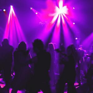 Ночные клубы Черского