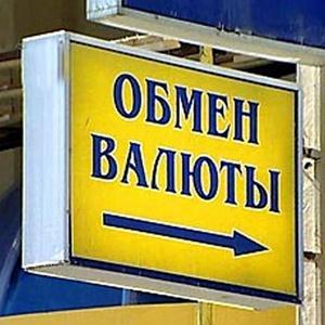 Обмен валют Черского