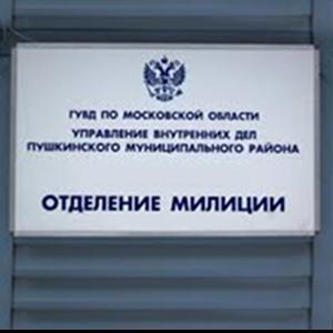 Отделения полиции Черского
