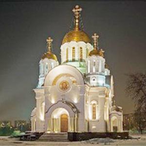 Религиозные учреждения Черского