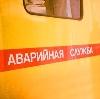 Аварийные службы в Черском