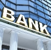 Банки в Черском