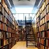 Библиотеки в Черском