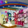 Детские магазины в Черском