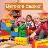 Детские сады в Черском