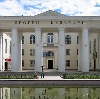 Дворцы и дома культуры в Черском