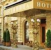 Гостиницы в Черском