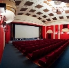 Кинотеатры в Черском