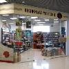 Книжные магазины в Черском