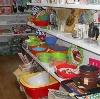 Магазины хозтоваров в Черском