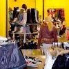 Магазины одежды и обуви в Черском