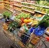 Магазины продуктов в Черском