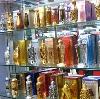 Парфюмерные магазины в Черском