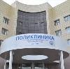 Поликлиники в Черском