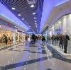 Торговые центры в Черском