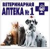 Ветеринарные аптеки в Черском