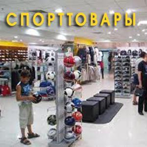 Спортивные магазины Черского