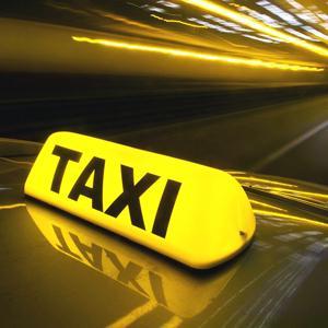 Такси Черского