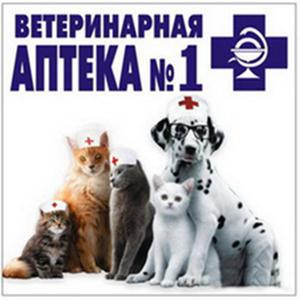 Ветеринарные аптеки Черского